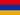 banner_armenia